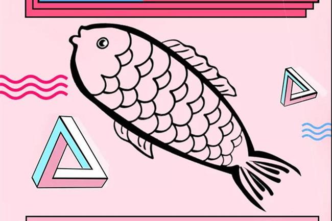 直播课堂|明晚七点,请看一条鱼的N个故事!