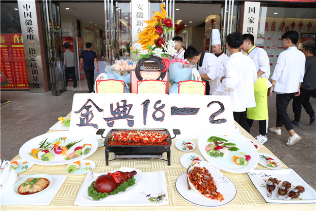 新东方烹饪学校教些什么?