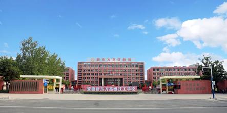 2020年安徽省成人高校招生考试报名须知