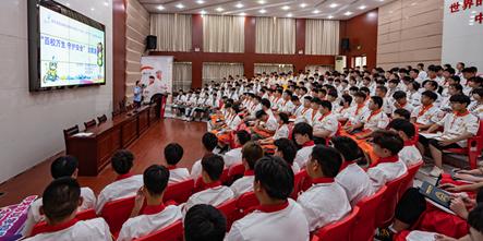 我校举办安全教育培训讲座