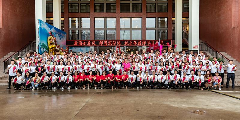 情系教师节,慰问暖人心:安徽新东方举办教师节慰问活动