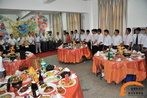 安徽新东方烹饪专修学院毕业学子宴席