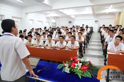 安徽新东方就业指导   助学子成功成才