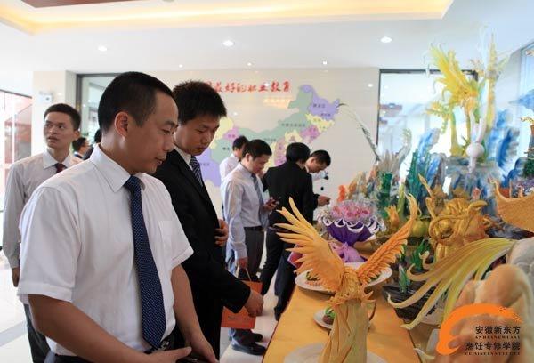 热烈欢迎新华教育集团暨全国兄弟院校领导莅临安徽新东方