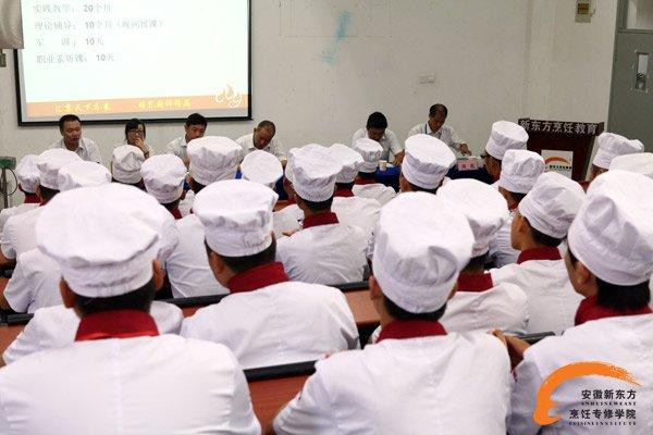 开班典礼上,教务处汪主任向同学们介绍了金牌大厨专业的课程安排和各项教学活动,让大家更清楚的了解接下来两年所要学习的内容。创就业指导中心曾老师则向同学们做了当前社会环境下的就业形势和餐饮业对人才的需求标准等,让同学们更清晰的朝着目标去努力,更有方向性的学习。学生处陶主任为同学们详细介绍了校园里的各项规章制度,并提出了几点在校生活和学习的相关要求,要求大家在未来两年的学习生活中严以律己,提高自身素质和综合能力等。