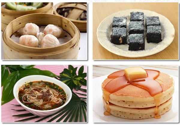 网易独家报道—中式传统小吃培训 首选安徽新东方图片