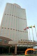 南京市维景国际大酒店招聘信息