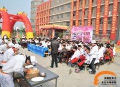 贺安徽新东方烹饪基本功比赛决赛在井岗校区隆重举办
