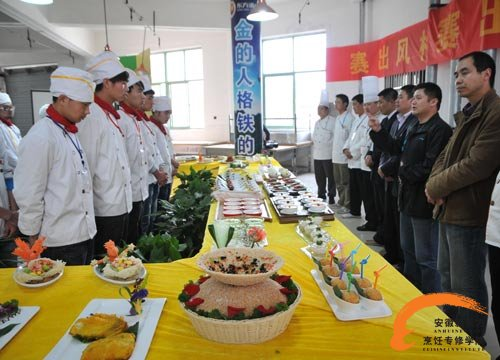 安徽新东方 金牌大厨
