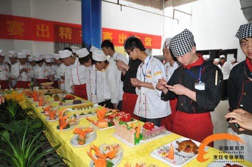 安徽新东方金牌大厨一班阶段成果展 用作品说话