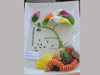 第二届新东方杯烹饪大赛冷拼组金奖--荷韵