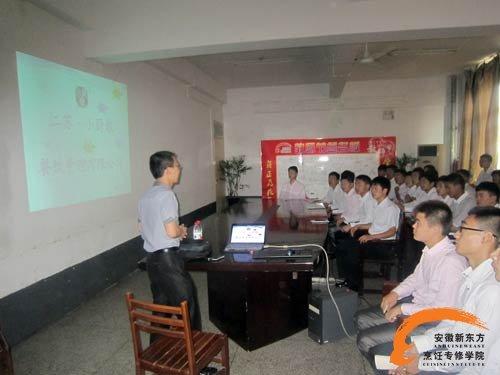 安徽新东方烹饪学子:高端就业赢未来