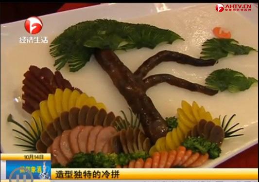 第五届安徽省烹饪职业技能竞赛安徽新东方学子载誉而归