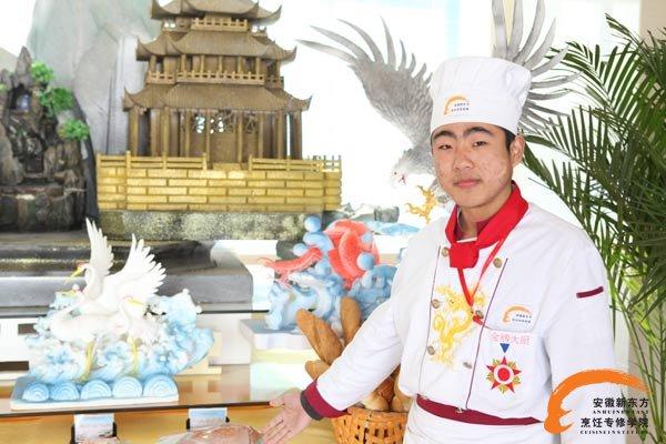 打工返乡到安徽新东方学厨师    技术创造梦想
