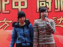 安徽新东方大厨精英姐妹花深情献唱《海芋恋》