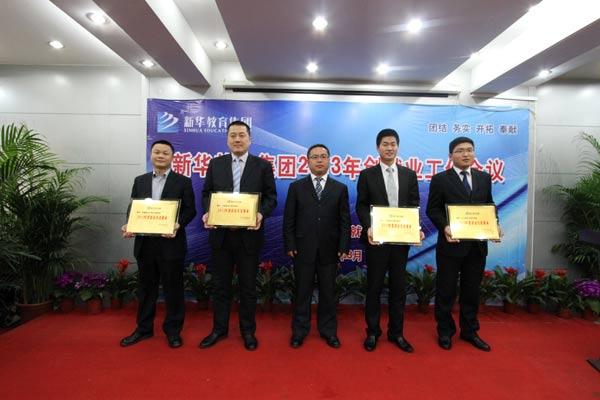 热烈祝贺安徽新东方荣获2012年度先进就业集体