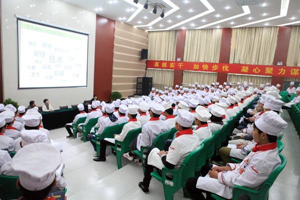 安徽新东方大型就业指导讲座之职业发展与就业创业指导