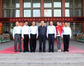 热烈欢迎毕结礼会长和中职协等领导莅临我院参观指导