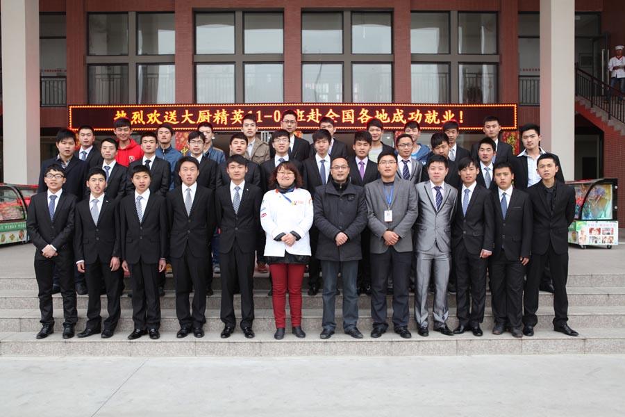贺大厨精英11—4班学子赴全国各地成功就业