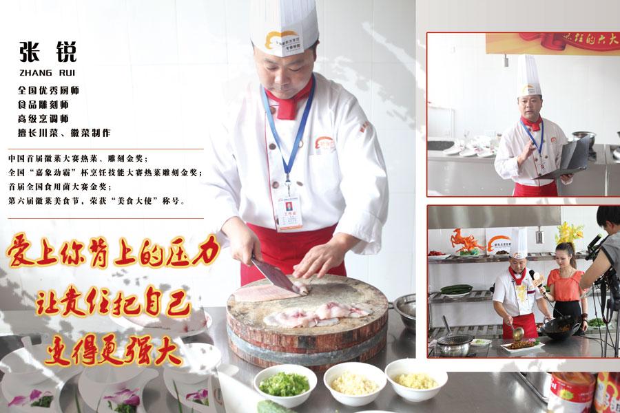 安徽新东方烹饪专修学院图片